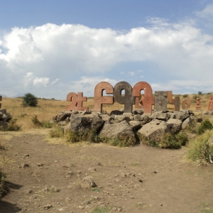 Alphabet park
